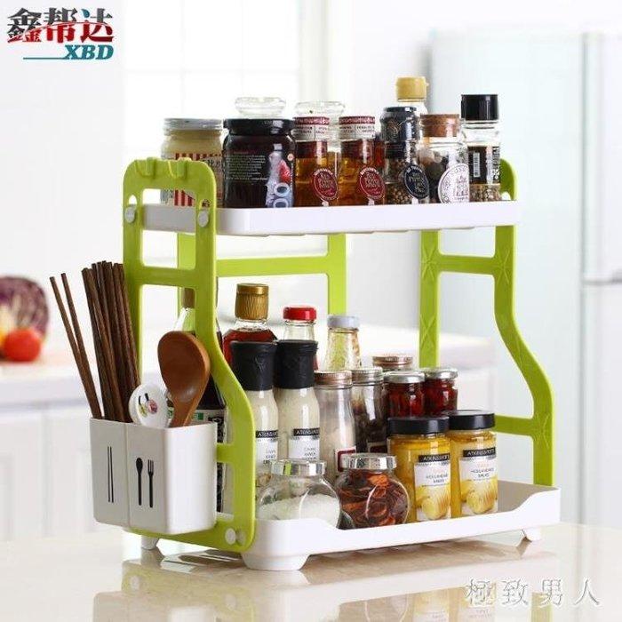 調料味置物架 廚房用具用品雙層組裝調味盒調料瓶收納架整理架筷子架 df11281
