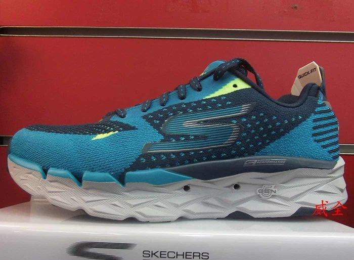 【威全全能運動館】SKECHERS GO RUN ULTRA R 2慢跑鞋 現貨 保證正品公司貨 女鞋15050TQLM