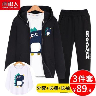大C家~南極人兒童套裝男童春秋時尚帥氣三件套潮運動秋裝2020年新款洋氣