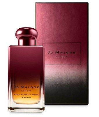 JO MALONE LONDON玫瑰與白麝香菁萃ROSE & WHITE MUSK ABSOLU香水100ml