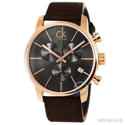 【柒號本舖】CK Calvin Klein City  凱文克萊三眼計時皮革錶-玫瑰金 (廣告款) # K2G276G3