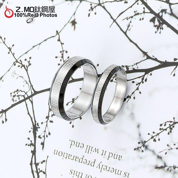 情侶對戒指 Z.MO鈦鋼屋 情侶戒指 符號戒指 白鋼戒指 符號戒指 個性款 情人節 刻字【BCY154】單個價