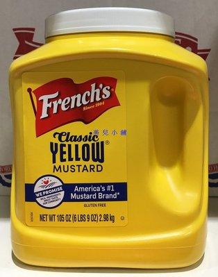 美兒小舖COSTCO好市多代購~FRENCH'S  黃芥末醬(2.98kg/罐)美式熱狗.漢堡.三明治佐料