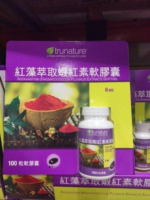 代購 @好市多COSTCO--Trunature 紅藻萃取蝦紅素軟膠襄 100粒/瓶