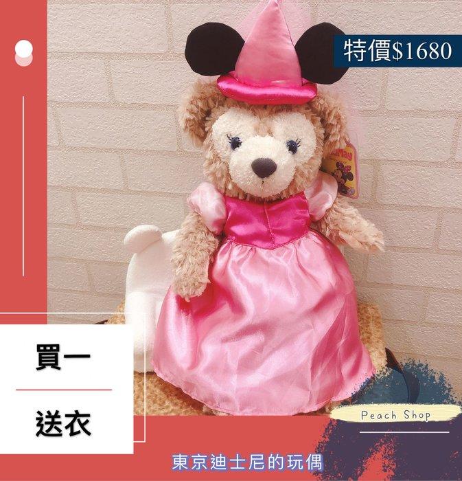 買一送衣【桃子小舖 ♥ P.S 】買S號雪莉玫玩偶送米妮造型套裝