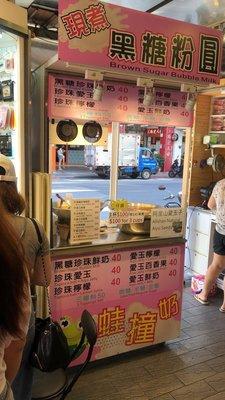 黑糖珍珠粉圓、愛玉檸檬/香酥雞蛋糕 豪華木製攤車 9.8成新二手攤車~