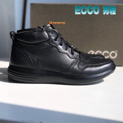 正貨 ECCO 中筒男士休閒鞋 英倫款男鞋 ECCO男鞋 ECCO皮鞋 真皮鞋面 TPU與TPR鞋底 緩震回彈 增強舒適