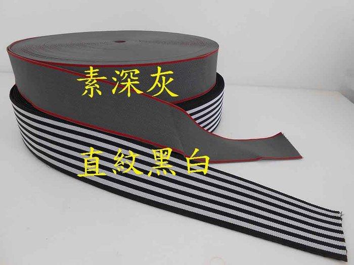 //阿寄帽舖//長1米(100公分), 寬 5公分寬鬆緊帶