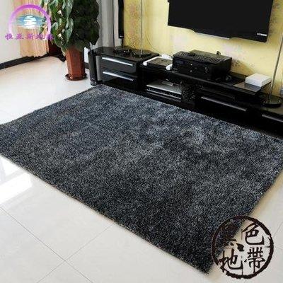 茶幾客廳地毯臥室房間滿鋪韓國絲時尚簡約現代床邊歐式可定制墊