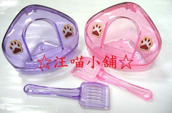 ☆汪喵小舖2店☆鼠鼠專區~鼠鼠專用可愛透明便盆//清洗方便、好觀察