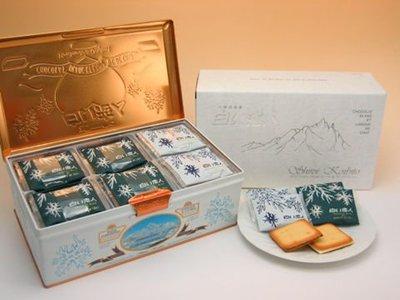 *日式雜貨館*北海道限定~白色戀人 白巧克力餅乾 54入鐵盒裝