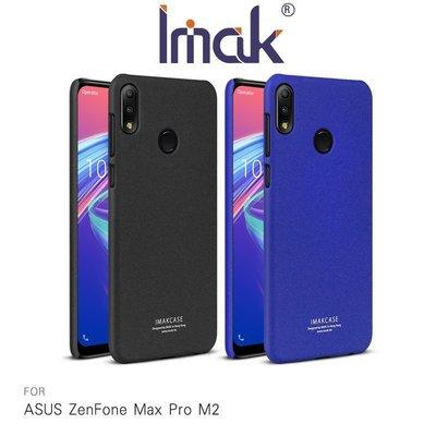 Imak ASUS ZenFone Max M2 Pro ZB631KL 創意支架牛仔殼 手機背蓋【MIKO米可手機館】