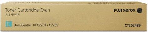 【小智】XEROX DCV-C2263/2265 藍色原廠碳粉 CT202489 CT202490 CT202491