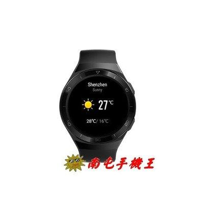 +南屯手機王+ HUAWEI Watch GT 2e 46mm (曜石黑)【直購價】