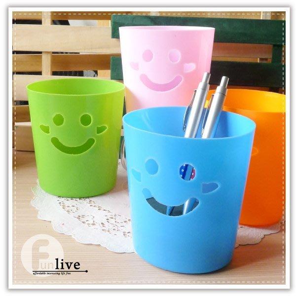 【贈品禮品】B2642 糖果笑臉收納桶/微笑表情/置物桶/桌上型垃圾桶/筆筒/收納盒/車用垃圾筒/贈品禮品/紙簍
