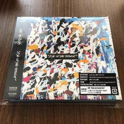 代購 ONE OK ROCK Eye of the Storm 初回限定盤 CD+DVD