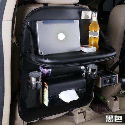 車內置物袋 車載手機收納盒汽車出風口掛件置物袋雜物儲物袋車內飾垃圾桶貓