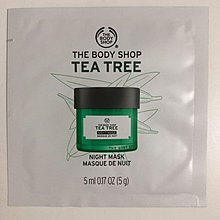 THE BODY SHOP Tea Tree Anti-imperfection Night Mask 茶樹抗瑕疵睡眠面膜 5ml x 4包