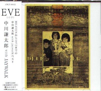 K - 中川謙太郎 with JAYWALK - EVE - 日版 CD - NEW