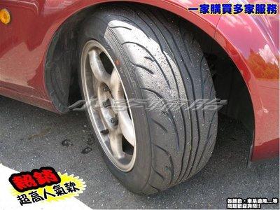【小李輪胎】NAKANG NS2R 南港 NS-2R 235-40-17 235-45-17 熱熔胎 特價供應 歡迎詢問