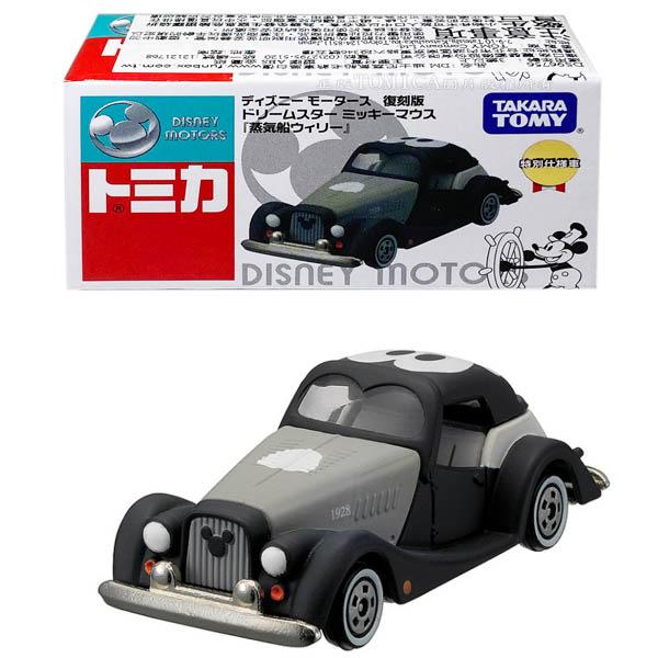 【附發票 3C小苑】DS96756 麗嬰 正版 DM 迪士尼 蒸氣船老爺車 黑白復刻版 TOMICA 多美小汽車 米奇車