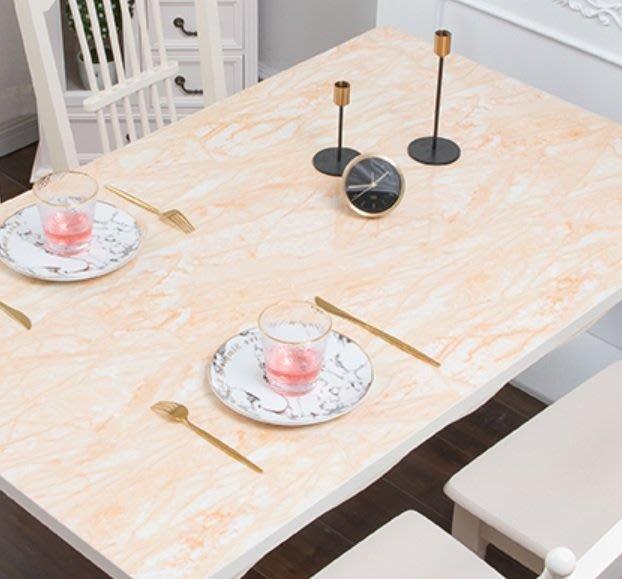 小妮子的家@PVC水晶茶几.防水.防油.耐高溫軟玻璃桌墊/淺黃玉石/~沐