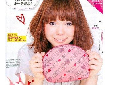 ~YAMMIE SHOP~日本雜誌限量款mimo 大容量多層 化妝包/ 小物包 狗頭包系列(BHM5) 台北市