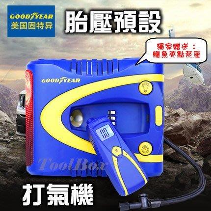 【ToolBox~獨家送好禮】胎壓預設/2509/分離設計/數位顯示/充氣機/胎壓計/自動充停/一年保固/打氣機