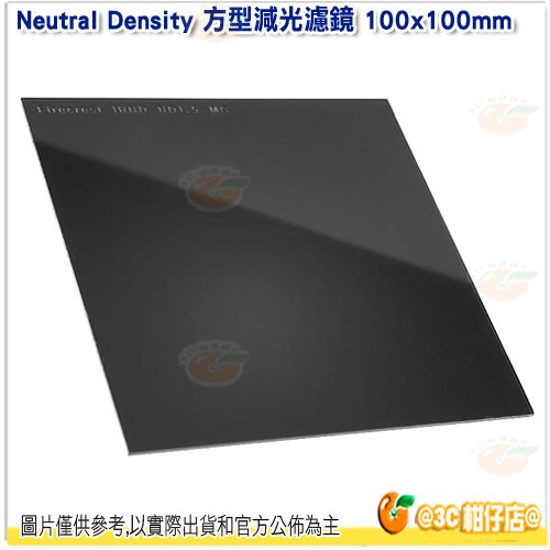 FORMATT-HITECH 100x100mm ND3.9 ND8000 方型減光鏡(減13格) 日本製 公司貨