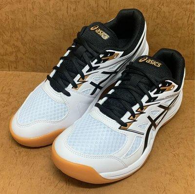 Maple 亞瑟士 ASICS 羽排球鞋 1071A053-102 UPCOURT 4 男女段 正品 公司貨