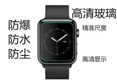 Apple Watch 保護貼,鋼化貼,各款$28/1張,$48/2張包郵