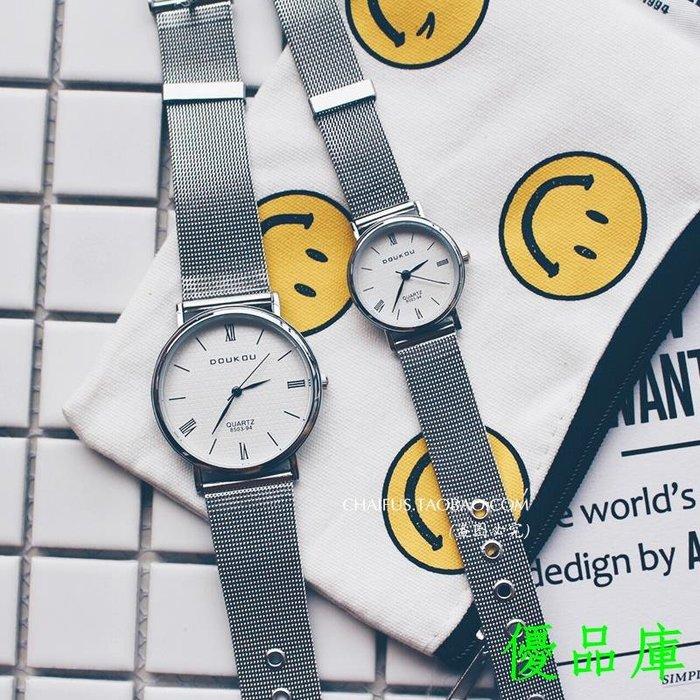 優品庫阿柴A07Good times清新學院韓風簡約羅馬簡約紋鏈條款情侶款手表