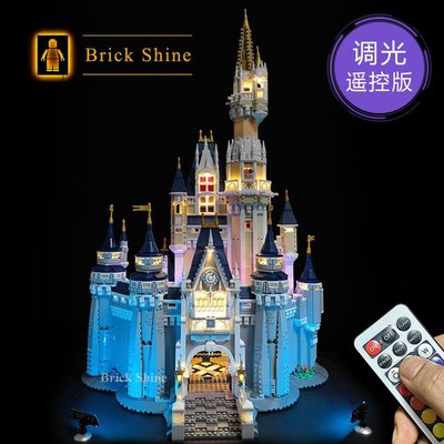 現貨 樂高 LEGO  71040 迪士尼城堡   全新未拆  BS燈組  遙控版 原廠貨