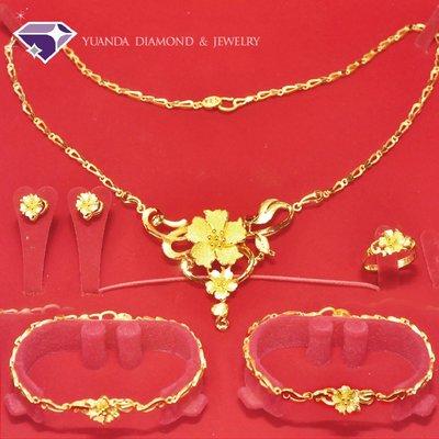 【YUANDA】『囍悅』結婚黃金套組 戒指、手鍊、項鍊、耳環-元大鑽石銀樓
