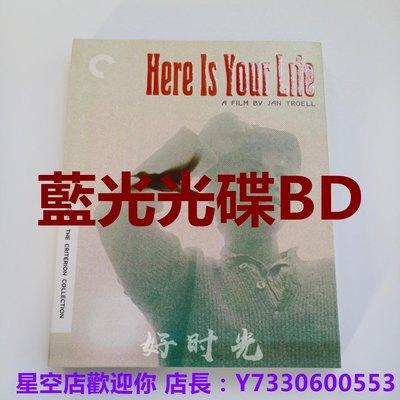 藍光光碟/BD 浮生1966生活的火花CC標準收藏揚特洛爾經典電影高清盒裝 繁體中字 全新盒裝