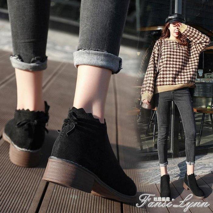 「免運」韓版新款英倫及踝靴百搭女靴平底短靴女鞋秋冬季馬丁粗跟裸靴 『菲菲時尚館』