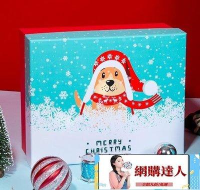 圣誕節禮品盒禮盒大號長方形禮物盒節日回...