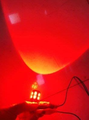 ◇光速LED精品◇T20 5030 18SMD+3W CREE 12W 透鏡 魚眼 方向燈 白光 黃光 紅光直購350元
