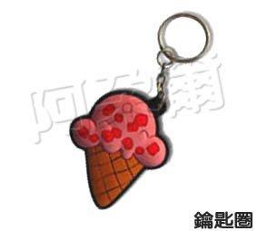 阿朵爾 PVC鑰匙圈 公仔鑰匙圈 廣告鑰匙圈 造型鑰匙圈 結婚小物 (各式產品需詢價)