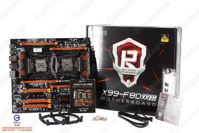 送CPU 華南經銷商 X99 F8D 雙路 D4 2011-3 比拼 2011 X79 I5 I7 I9 可光華自取