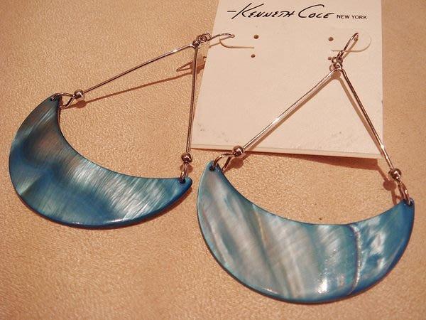 清倉大降價!全新美國名牌 Kenneth Cole 超有型藍色貝殼穿式耳環,很亮質感很棒!低價起標無底價!本商品免運費!