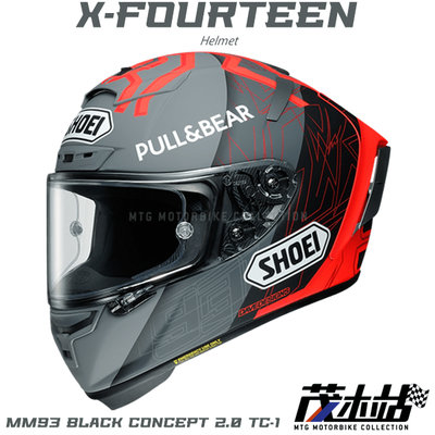 ❖茂木站 MTG❖ SHOEI X-14 全罩。MARQUEZ MM93 BLACK CONCEPT 2.0 TC-1