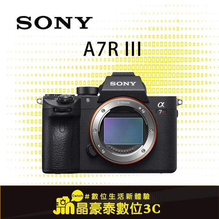 SONY A7RIII 單機身 公司貨 4K HDR錄影 五軸防手震 高雄 晶豪泰3C