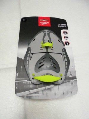 【n0900台灣健立最便宜】2018 SPEEDO運動專業競技型划手板BioFUSE SD873156B076