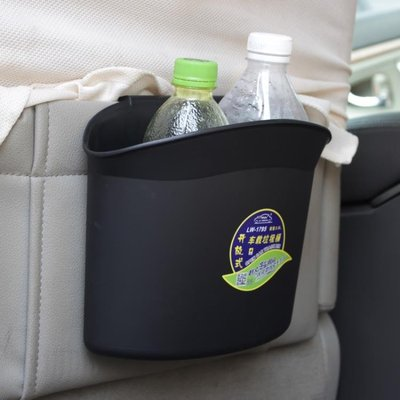 創意時尚汽車垃圾桶車載垃圾箱掛式車用收納桶雨傘桶大容量