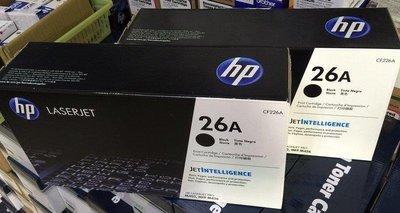 高雄-佳安資訊(含稅)HP M402n.M402dn.M426fdn.M426fdw原廠碳粉匣26A.CF226A