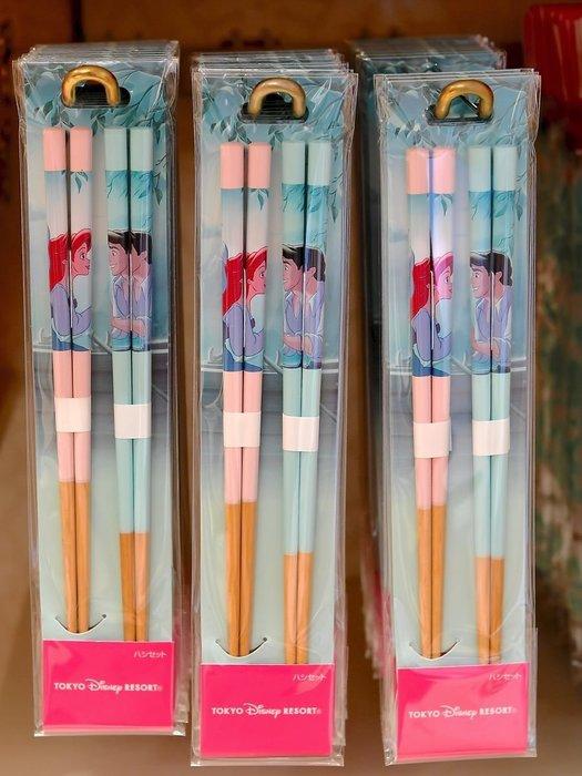 Ariel's Wish-日本東京迪士尼Disney愛麗兒小美人魚Ariel炸物長筷子天然木頭筷子情侶對筷--日本製--