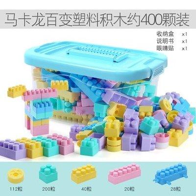 兒童積木塑料玩具36周歲益智男孩12歲女孩寶寶拼裝拼插7810歲