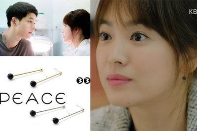 【PEACE33】正韓國空運進口。韓劇...