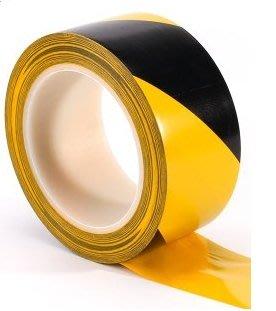 斑馬膠帶/警示膠帶/黑黃膠帶(PE管)/施工膠帶/封箱膠帶/地板膠帶/PVC膠帶